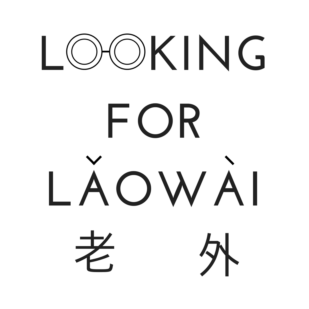Looking for Laowai Podcast