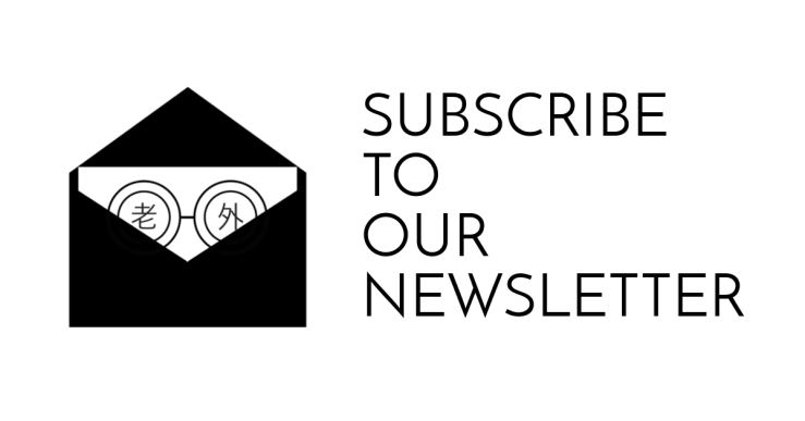 Subscribe to our newsletter link image