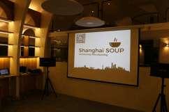 20171022 Shanghai Soup