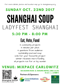 shanghai-soup-poster-1